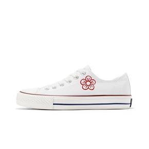 Feiyue/飞跃【手绘】送你一朵小红花 低帮帆布鞋