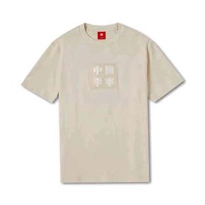 中国李宁 2021新款夏季男装休闲运动T恤