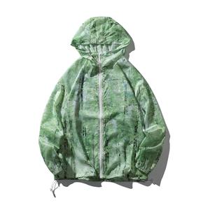 JOESPIRIT 春夏 embrace nature 轻柔极薄 防风 皮肤衣 防晒服 夹克 FS101015