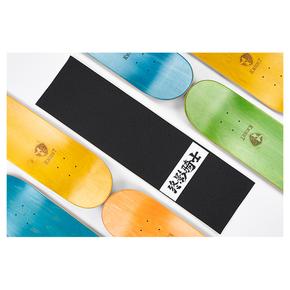 终影骑士滑板砂纸