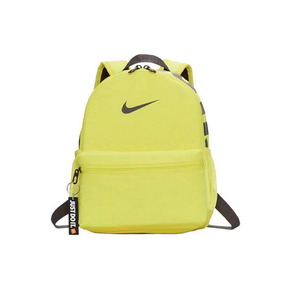 Nike 耐克 Brasilia JDI儿童书包双肩包 黄色BA5559-740