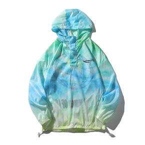 JOESPIRIT 春夏 embrace nature 轻柔极薄 防风 防晒 套头款 皮肤衣 防晒服 夹克 FS103003