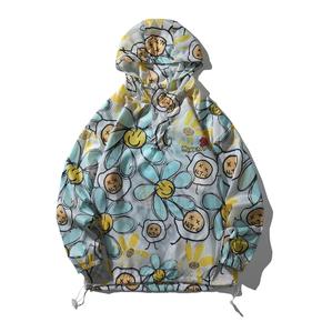 JOESPIRIT 春夏 embrace nature 轻柔极薄 防风 防晒 套头款 皮肤衣 防晒服 夹克 FS103006