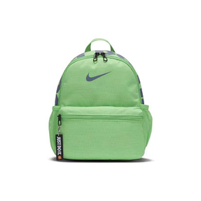 Nike 耐克 Brasilia JDI 儿童书包双肩包 绿色 BA5559-328