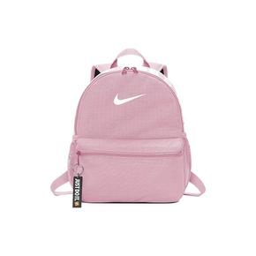 Nike 耐克 Brasilia 儿童书包双肩包 粉色 BA5559-655