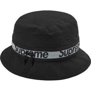 supreme 21ss  Reflective Zip Crusher
