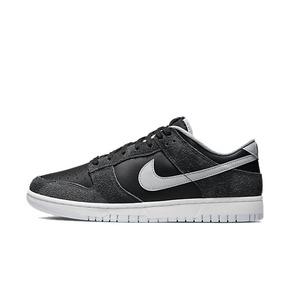 Nike Dunk Low 烟灰色 斑马纹 休闲运动板鞋 DH7913-001