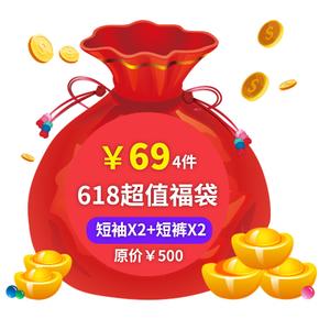 618超值大福利!ILLUSIONIST&DMNX 潮流福袋