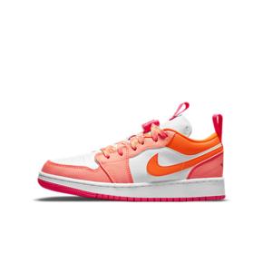 Air Jordan 1 Low Utilily (GS)杏橙 篮球鞋 DJ0530-801