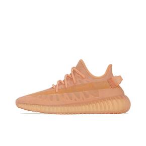 Adidas Yeezy Boost 350 V2黏土 珊瑚橙 椰子跑鞋 GW2870(2021.6.18发售)