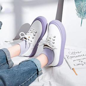 Feiyue/飞跃 芋圆面包帆布鞋女潮流街拍休闲馒头鞋 白紫