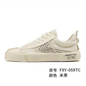Feiyue/飞跃 X回力无效电阻联名款帆布鞋 米色