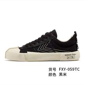 Feiyue/飞跃 X回力无效电阻联名款帆布鞋 黑色