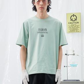 CHRROTA夏季宽松短袖国潮印花纯棉打底衫圆领街头抹茶绿海军蓝T恤 AN-CRA05