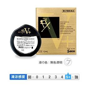 【第2類医薬品】日本 参天 santen-FX金 眼药水
