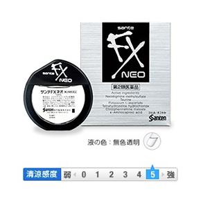 【第2類医薬品】日本 参天 santen-FX银 银瓶装眼药水 12ml