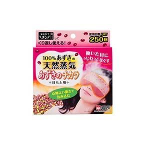 KIRIBAI 天然紅豆蒸汽眼罩