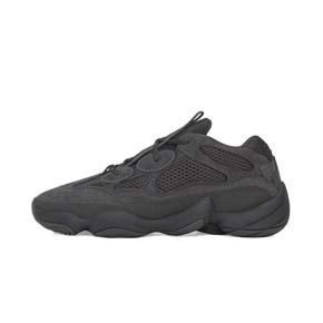 Adidas Yeezy 500 Utility Black 黑武士 老爹鞋 F36640(2018.7.7发售)