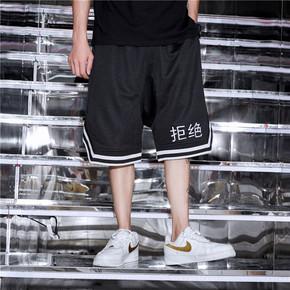GZKHCOM 拒绝网眼刺绣INS超火同款宽松五分欧美街头嘻哈短裤跨裤 A92034