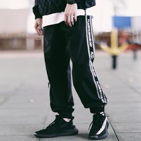 PSO Brand 18AW1 串標純色運動拼接雙網眼雙層風衣料潮牌束腳褲 KS7050