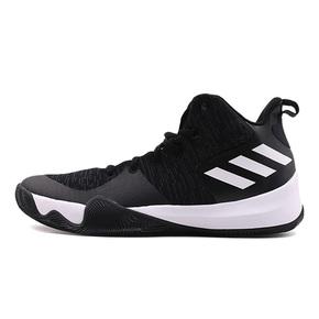 Adidas 2018新款 男子运动休闲高帮篮球鞋 CQ0427