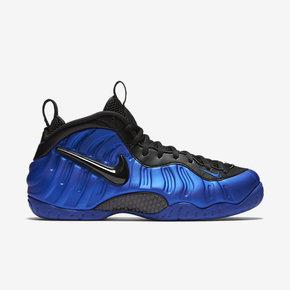 Nike Air Foamposite Pro Blue 蓝黑泡 624041-403