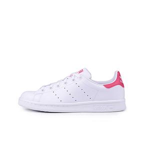 Adidas Stan Smith 粉尾 B32703