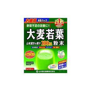 山本漢方製薬 大麦若葉粉末100% 3g*44包