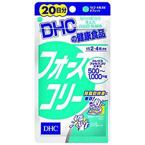 DHC 魔力纤体消脂因子 80粒/20日