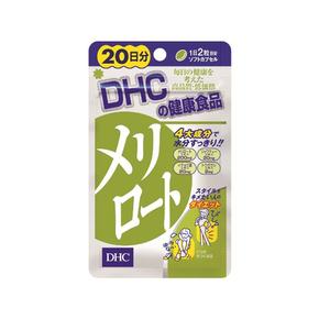 DHC下半身瘦腿纤体片 40粒/20日(减脂 瘦身美臀)