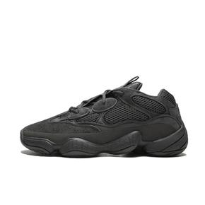 Adidas Yeezy 500 Utility Black 黑武士 老爹鞋 F36640-2020款