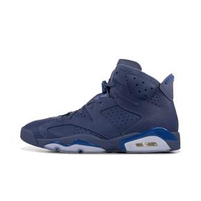 香港直邮特惠!Air Jordan 6 Jimmy Butler AJ6森林狼 篮球鞋