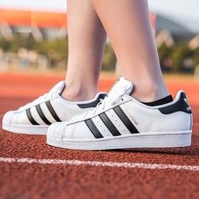Adidas三叶草Superstar黑白金标贝壳头 C77124/C77154