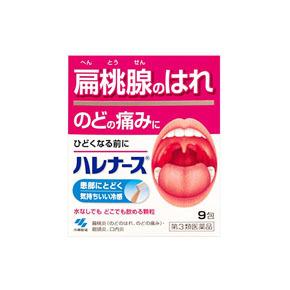 【第3類医薬品】扁桃腺发炎咽喉肿痛专用冲剂  小林制药 9包