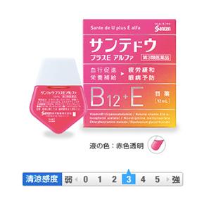 【第3類医薬品】santen维生素e养目水 12mL