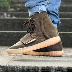 "Adidas Yeezy Boost 750 ""Light Brown """
