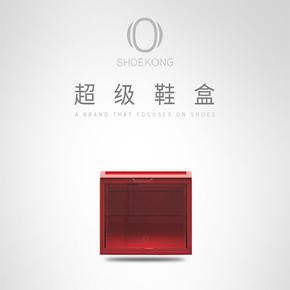 全网首发!Super Box抑制氧化去菌防霉 Sneaker的超级和鞋盒