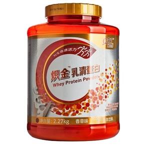 康比特 炽金乳清蛋白固体饮料(原活性肽型)