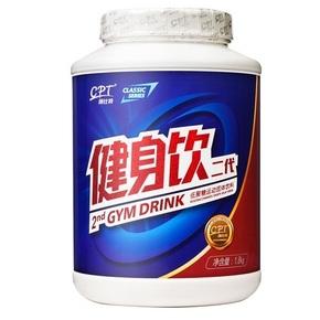 康比特 健身饮二代(甜橙味)1800g 3010009
