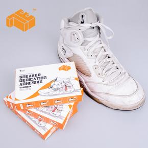 赤蚁aj篮球鞋强力防水软性胶水耐克专用修鞋补鞋神器粘鞋贴鞋鞋胶