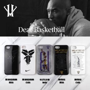 【定制】Kobe X Nike 黑曼巴/退役信 软硅胶手机壳 for iPhone6/7/PLUS