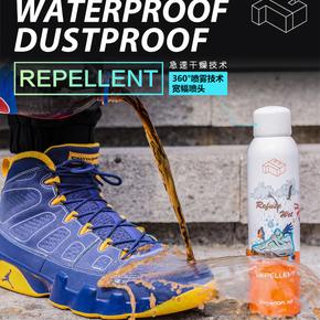 赤蚁纳米防水喷雾 鞋 AJ洗鞋神器 翻毛皮鞋面球鞋防水防污喷雾剂