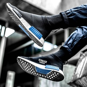 断码特惠!Adidas Originals NMD City Sock 黑蓝高帮 S79152
