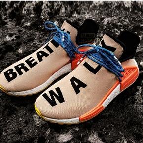 Adidas NMD Hu Trail 菲董 橙粉 AC7361