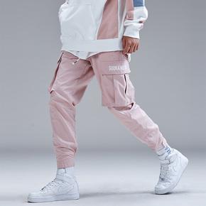 Guuka抖音网红款粉色休闲裤