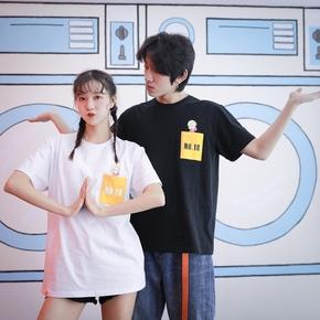 Cosbank联名七龙珠短袖T恤人造人布尔玛潮T春夏潮流男女情侣装