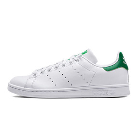 "Adidas Stan Smith ""绿尾""  M20324"