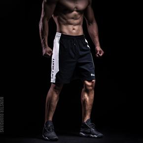 限时满赠!Monster Guardians Ultimate Tech 系列 男子综合训练短裤 AZM09