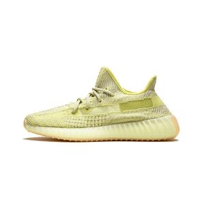 """预售!Adidas Yeezy 350 Boost V2  """"Antlia""""新欧洲限定 鞋带反光 天使脏黄油镂空椰子 FV3250"""