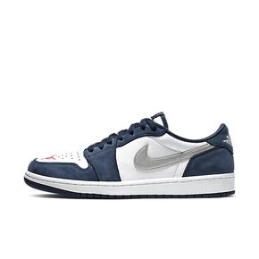 Nike SB x Air Jordan 1 Low AJ1 白蓝海军蓝男子球鞋